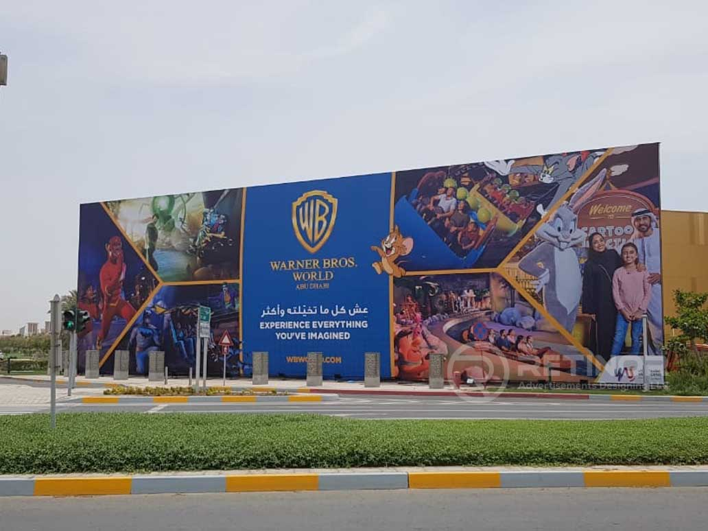 https://www.retinorad.ae/project/warner-bros-world-abu-dhabi/
