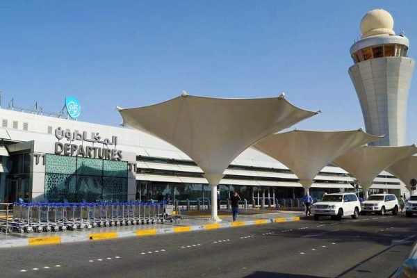 Abu Dhabi Airport – US Customs