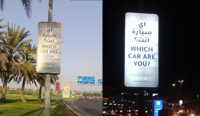 Abu Dhabi Light Box Signage