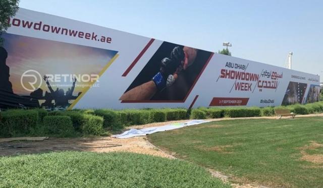 Outdoor Advertising Abu Dhabi