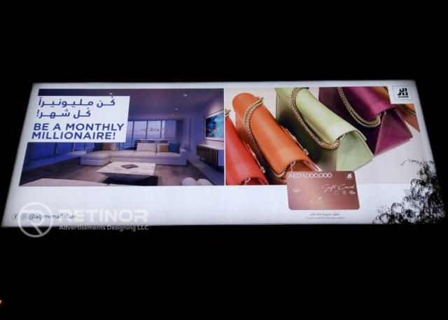 Digital Signage Company Abu Dhabi
