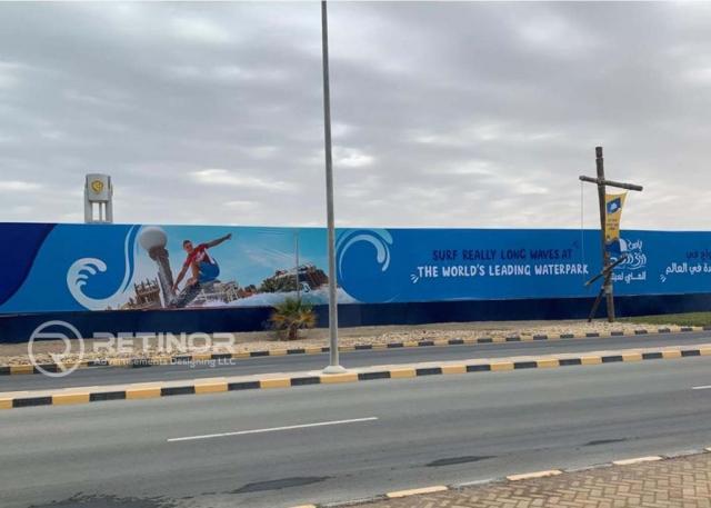 Outdoor Hoarding Advertising