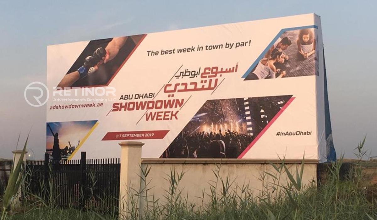 Outdoor Advertising in Abu Dhabi