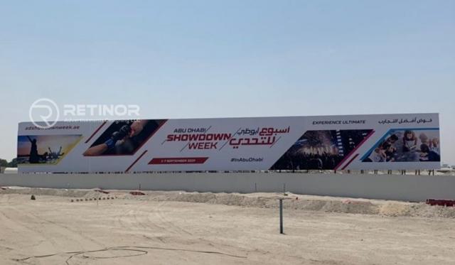 Billboard Advertising in UAE